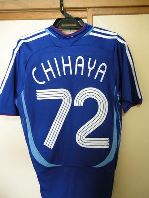 chihaya72_004.jpg